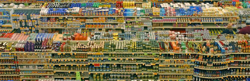 """""""Fredmeyer edit 1"""" von Original: lyzadangerAbgeleitetes Werk: Diliff - http://www.flickr.com/photos/lyza/49545547. Lizenziert unter CC BY-SA 2.0 über Wikimedia Commons - http://commons.wikimedia.org/wiki/File:Fredmeyer_edit_1.jpg#/media/File:Fredmeyer_edit_1.jpg"""